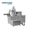 GHL 高效湿法混合制粒机