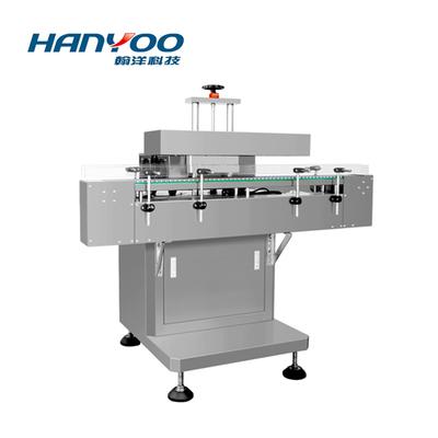 LF-1050 全自动铝箔封口机